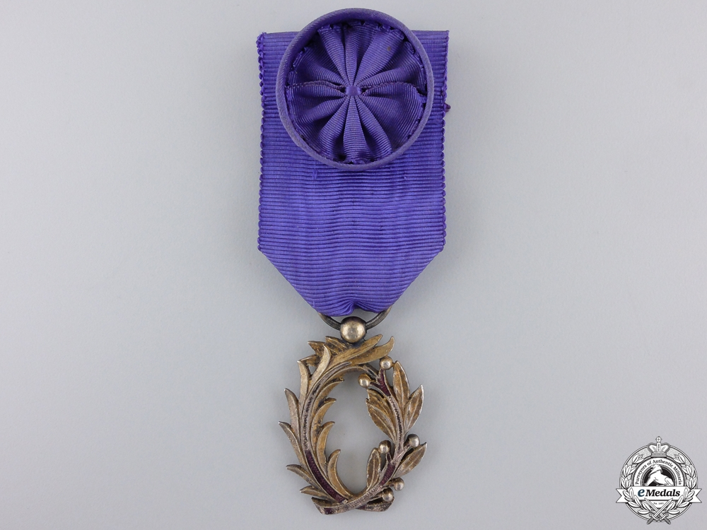 eMedals-A French Officer of Public Education 1866-1955