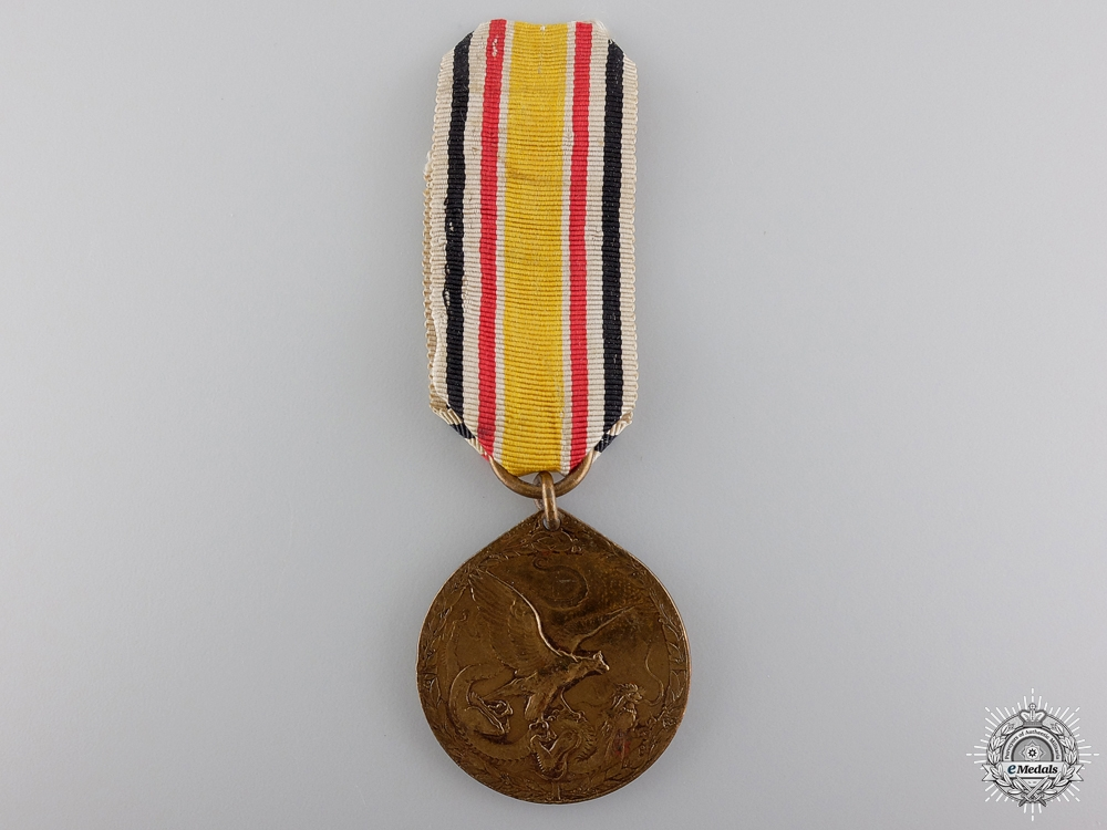 eMedals-A German Combatant China Campaign Medal 1900