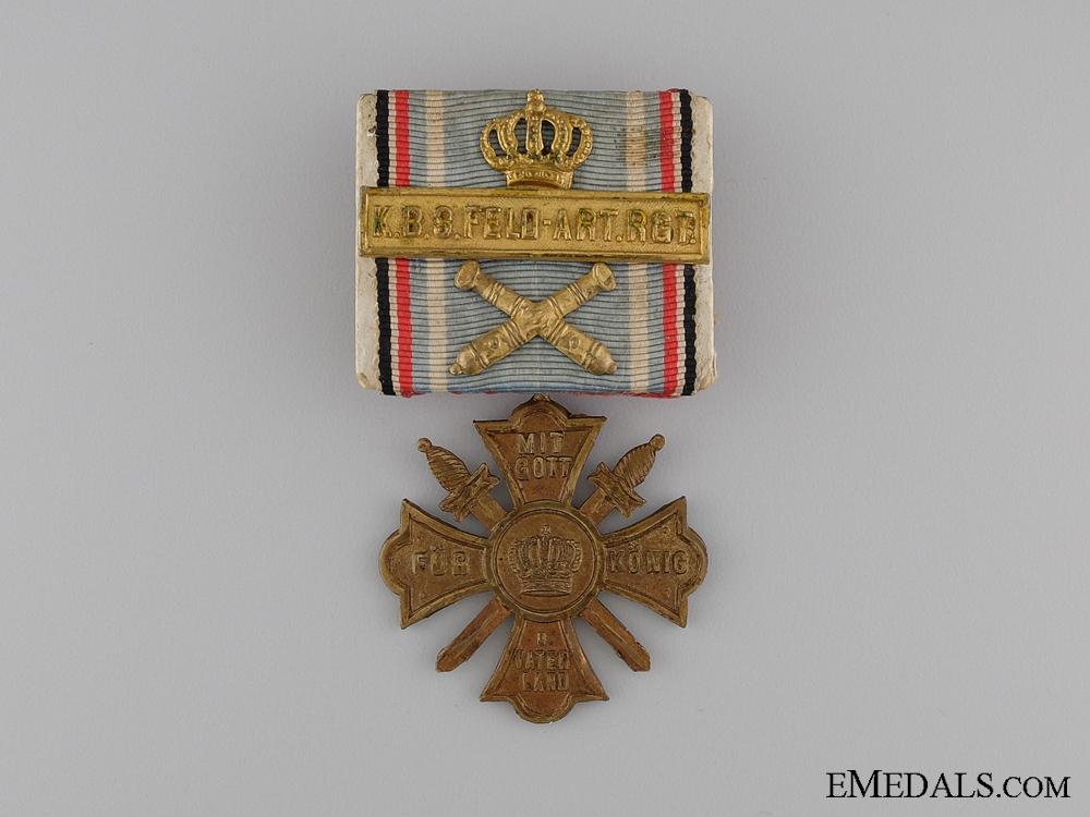 eMedals-A German Imperial Regimental Artillery Commemorative Cross