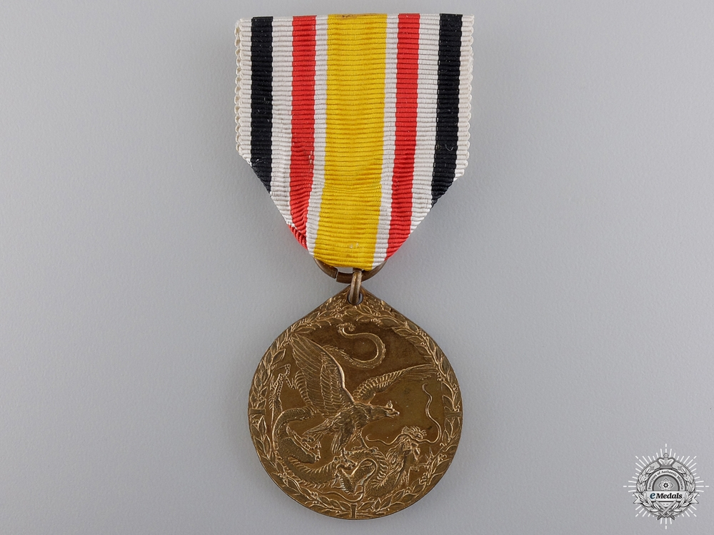 eMedals-A German Imperial China Campaign Medal 1900-1901