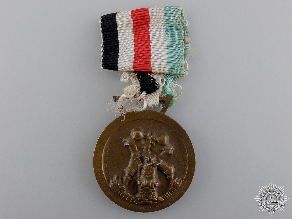 eMedals-A German-Italian Africa Campaign Medal