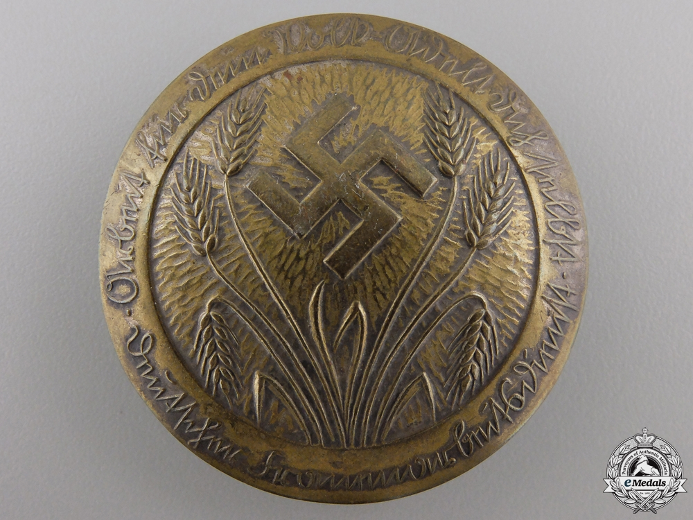 eMedals-A German Women's Labor Service Rank Brooch; Named