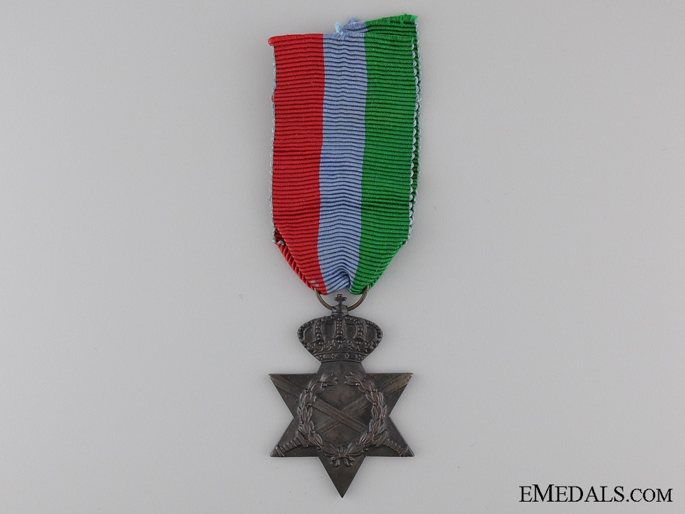 eMedals-A Greek Army Commemorative Medal of the War 1941-1945