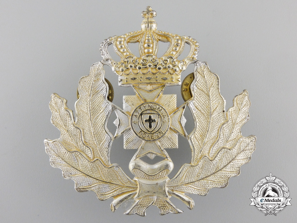 eMedals-A Greek Cities Police Cap Badge