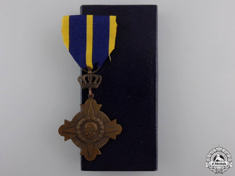 eMedals-A Greek Merchant Navy War Cross, Bronze Grade; 3rd Class