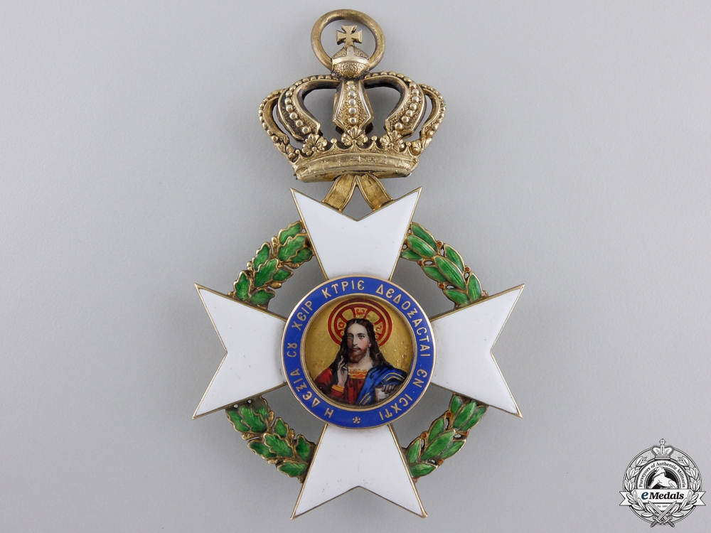eMedals-A Greek Order of the Redeemer; Commander's Cross