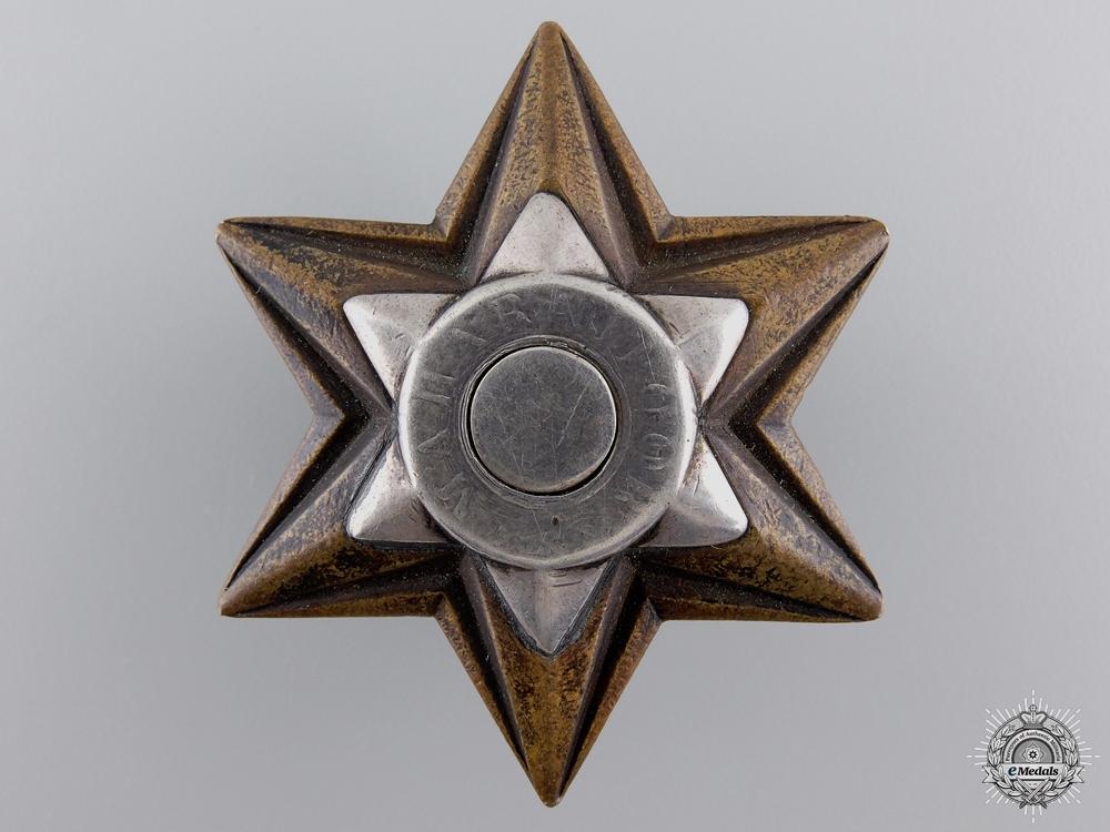 eMedals-A Gwalior Star 1843; Maharajpoor