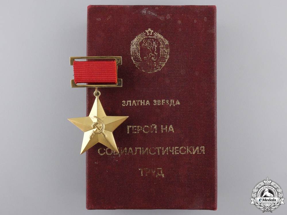 eMedals-Russia, Soviet Union. A Hero of Socialist Labour in Gold with Case