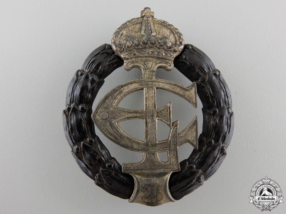 eMedals-A Hessen War Decoration in Iron