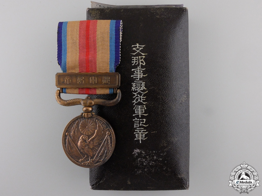 eMedals-A Japanese 1937 China Incident Medal with Case
