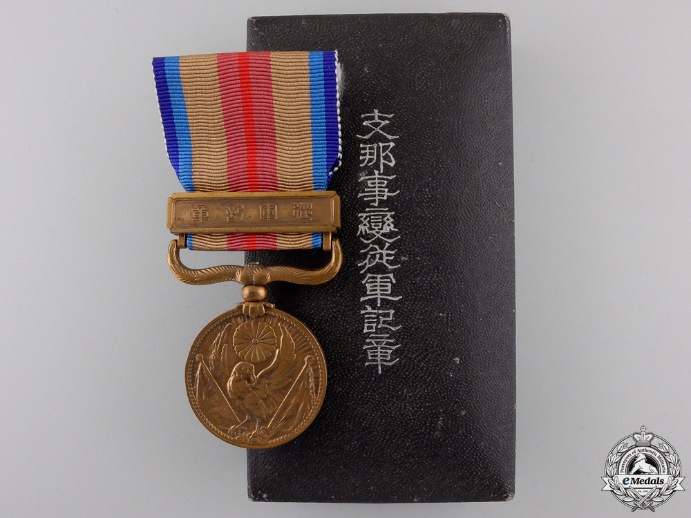 eMedals-A Japanese China Incident Medal 1937 with Case