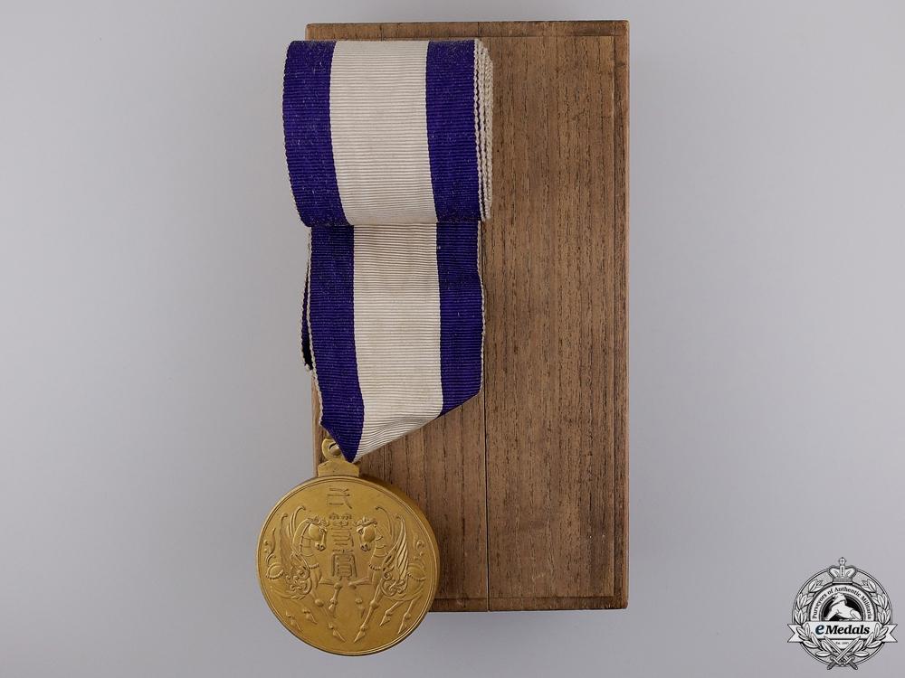 eMedals-A Japanese Horse Administration Bureau Award; 1st Class 1915