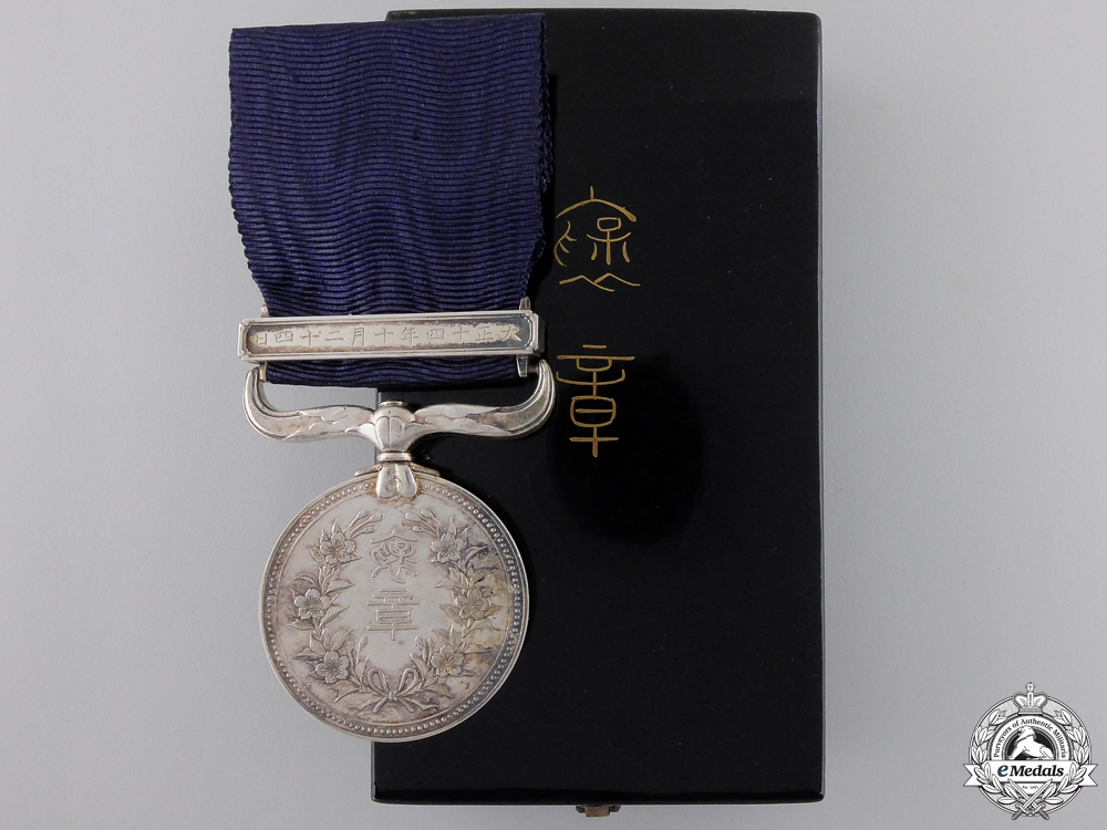 eMedals-A Japanese Merit Medal (Konjuhosho); Named with Case