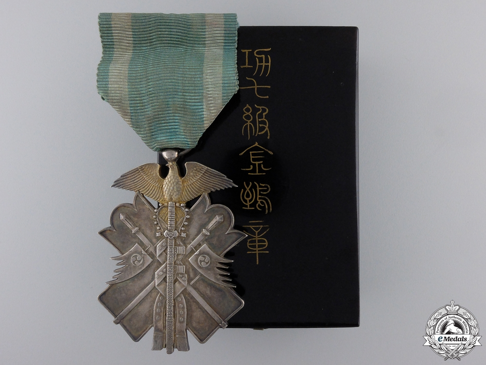 eMedals-A Japanese Order of the Golden Kite; 7th Class with Case