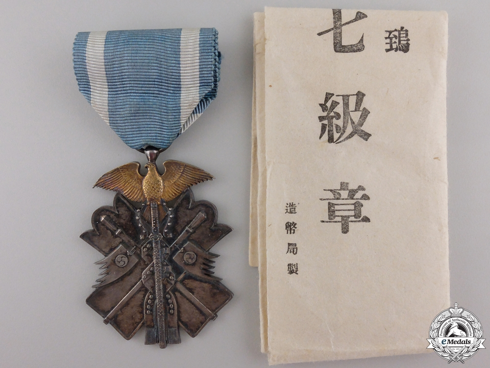 eMedals-A Japanese Order of the Golden Kite; 7th Class