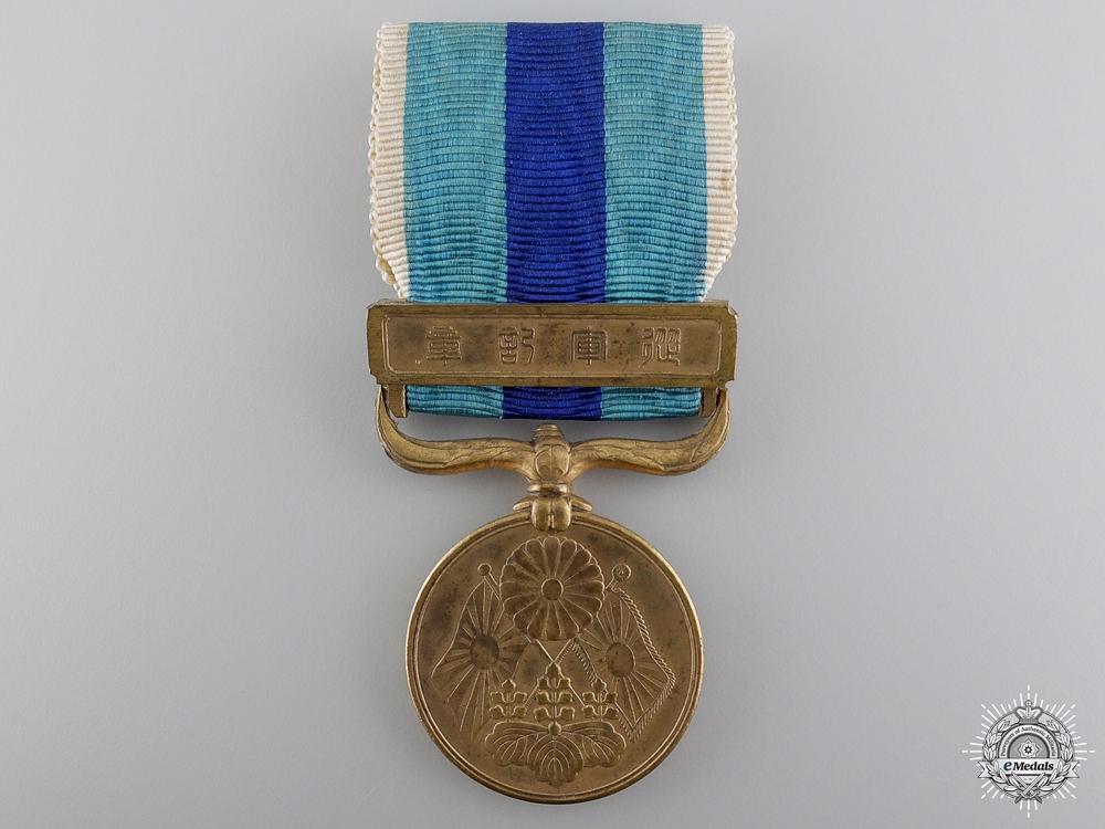 eMedals-A Japanese Russian War Medal 1904-1905