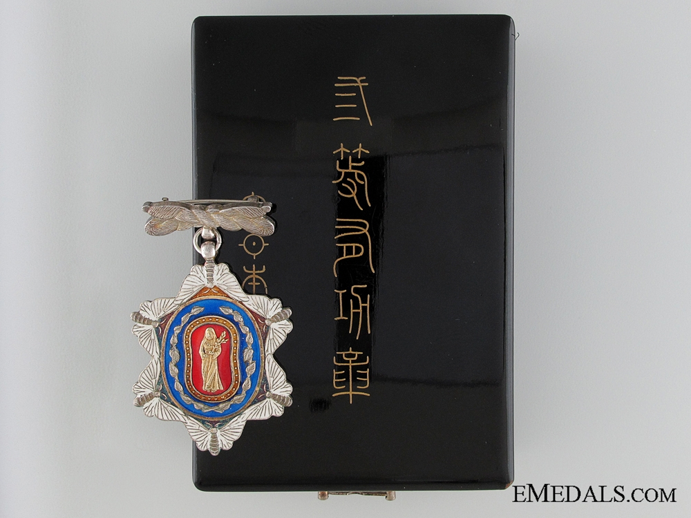 eMedals-A Japanese Sericulture Association Merit Medal