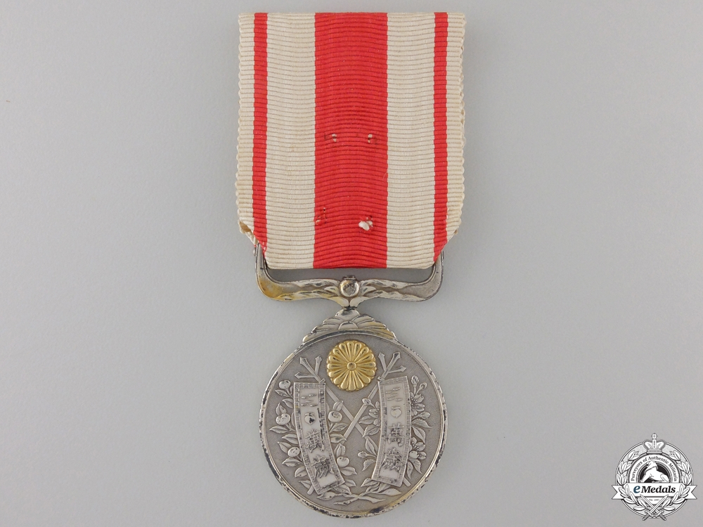 eMedals-A Japanese Taisho Enthronement Medal