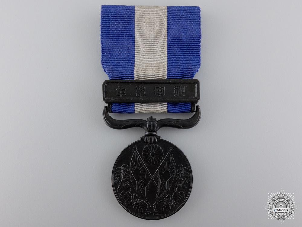 eMedals-A Japanese War Medal 1914-1920