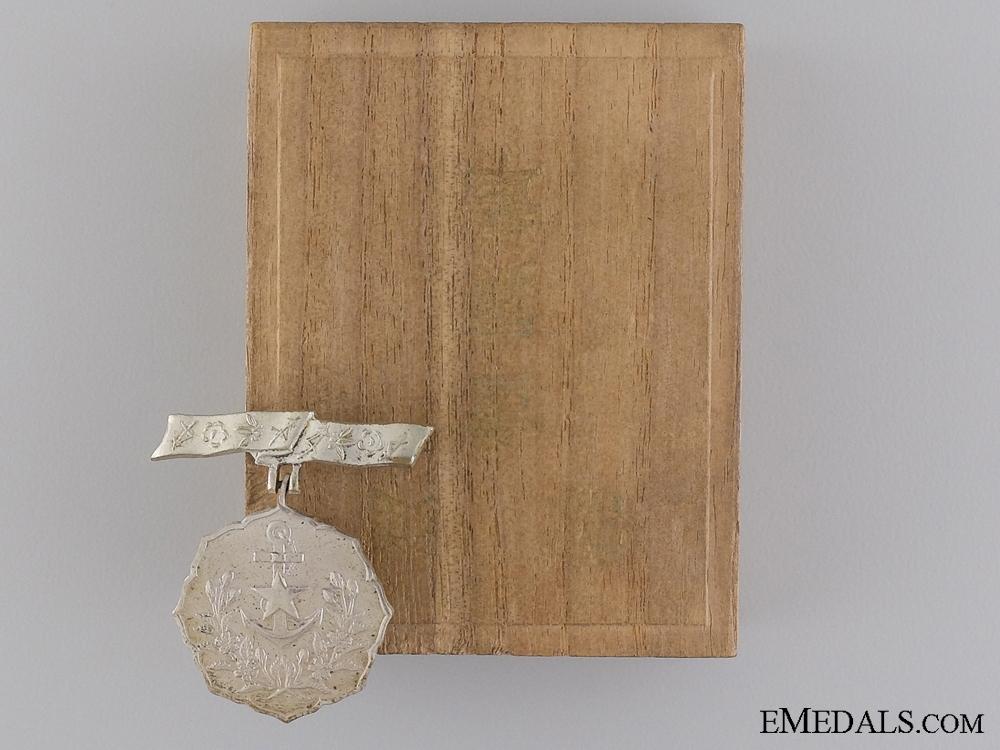 eMedals-A Japanese Women's Association Ordinary Member Badge