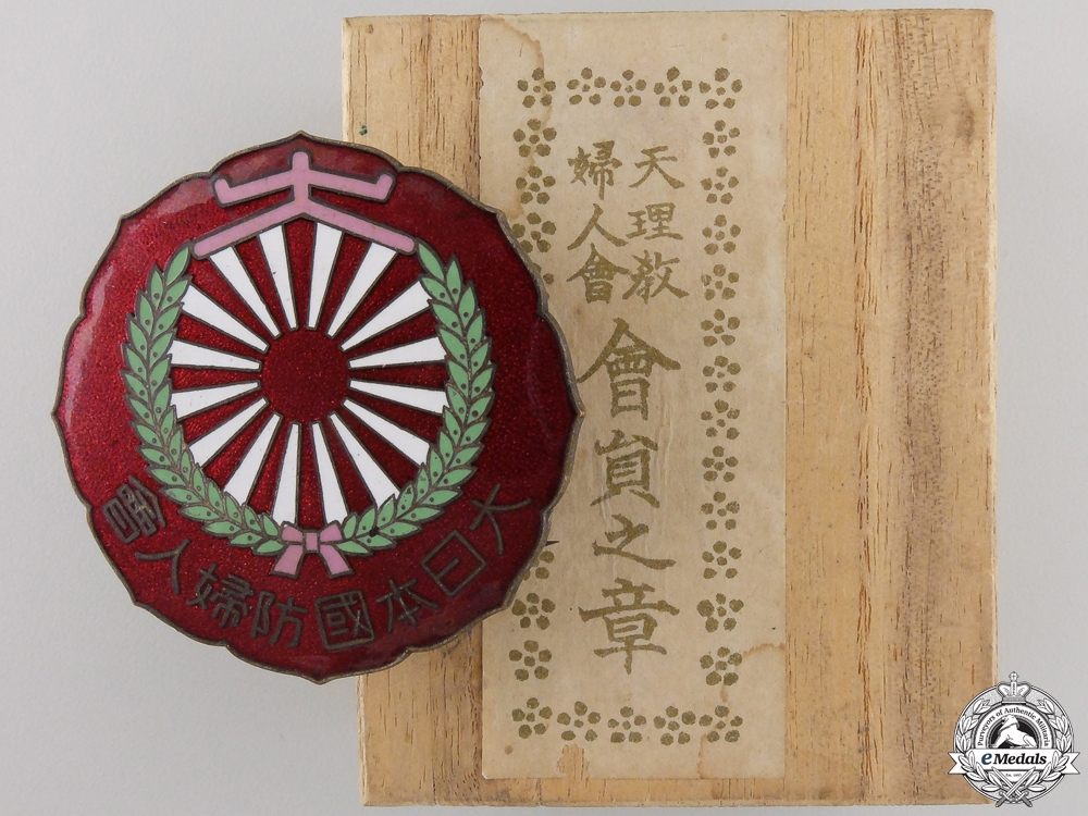 eMedals-A Japanese Women's Protection of the Country Badge