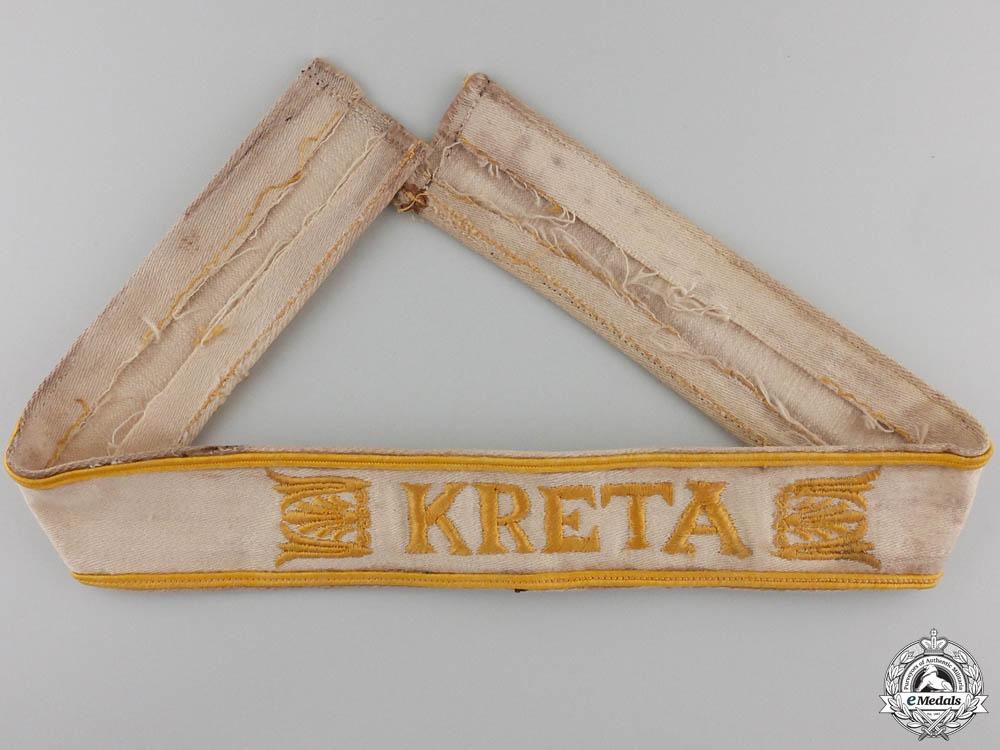 eMedals-A Kreta Campaign Cufftitle