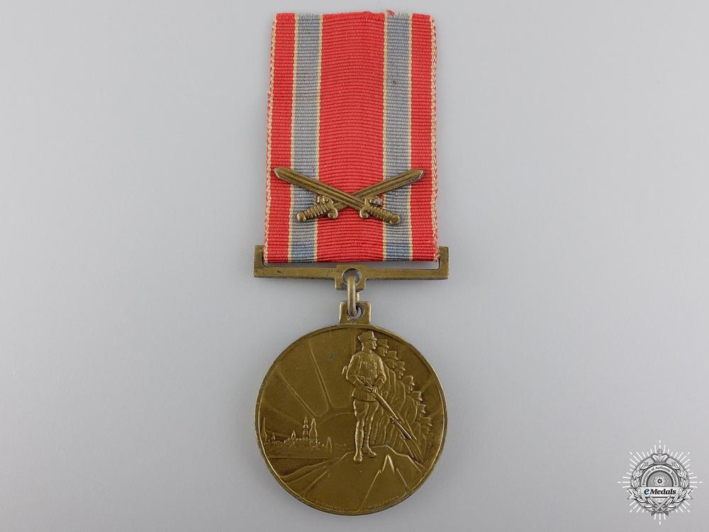 eMedals-A Latvian Liberation War 10th Anniversary Participants Medal