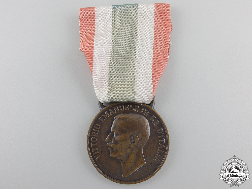 eMedals-A Medal for Italian Unification, Type II (1848-1918)