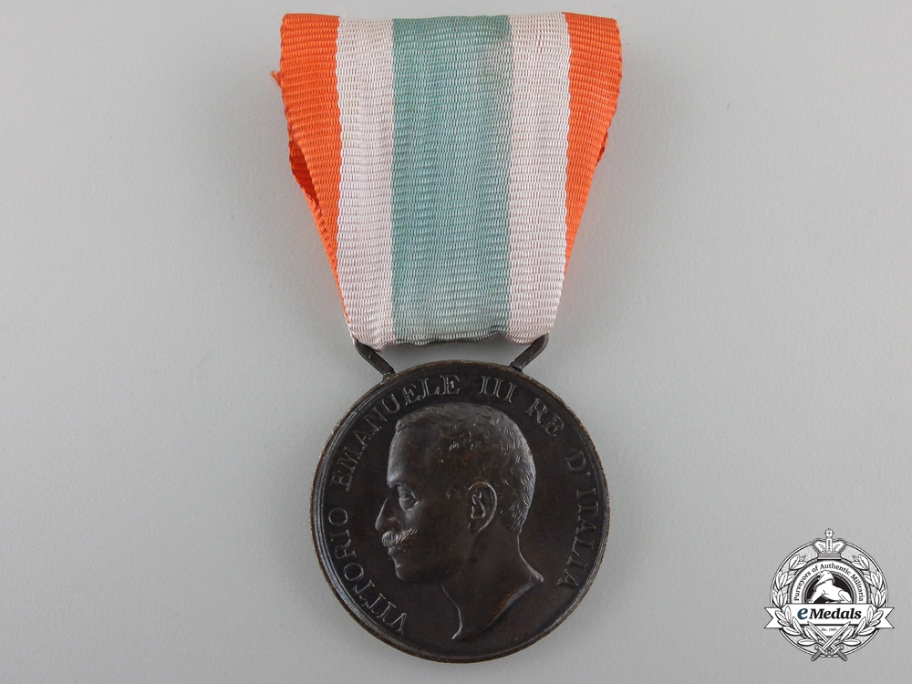 eMedals-A Medal for Italian Unification; Type III (1848-1922)