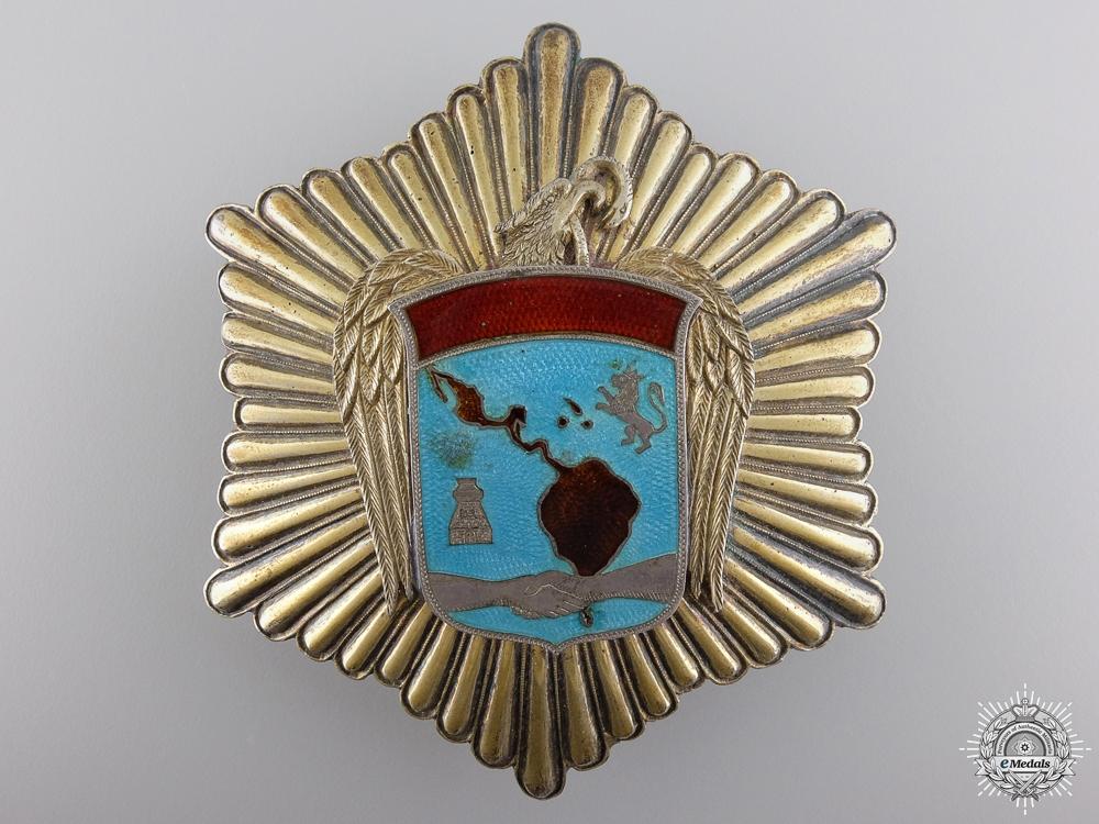 eMedals-Mexico, The Porfiriato. A Nobility Order, Breast Star, c.1945