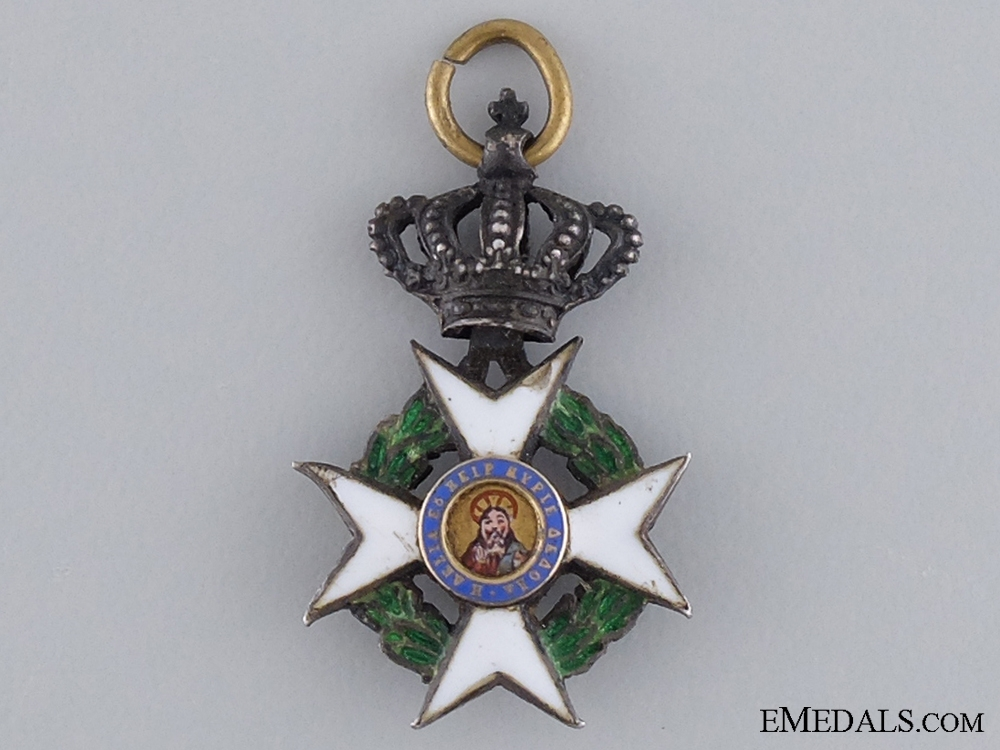 eMedals-A Miniature Greek Order of the Redeemer