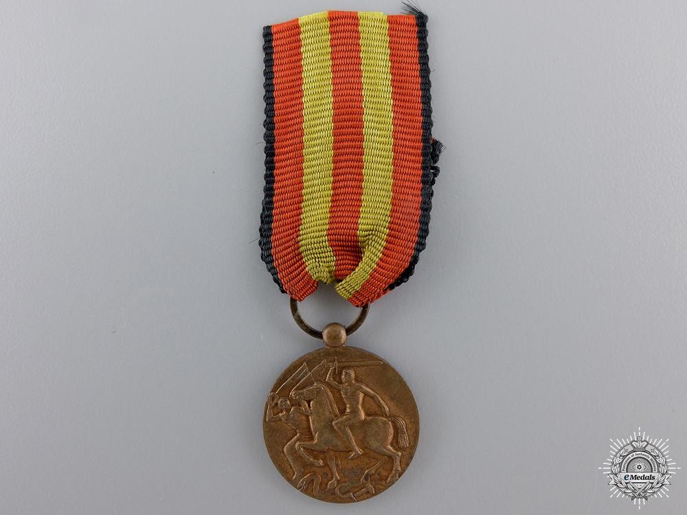 eMedals-A Miniature Italian Spanish Campaign Medal