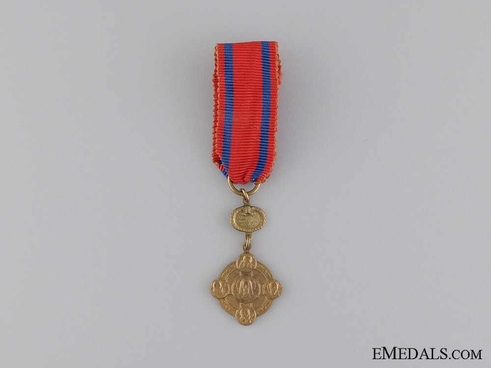 eMedals-A Miniature Lateran Cross; Type II