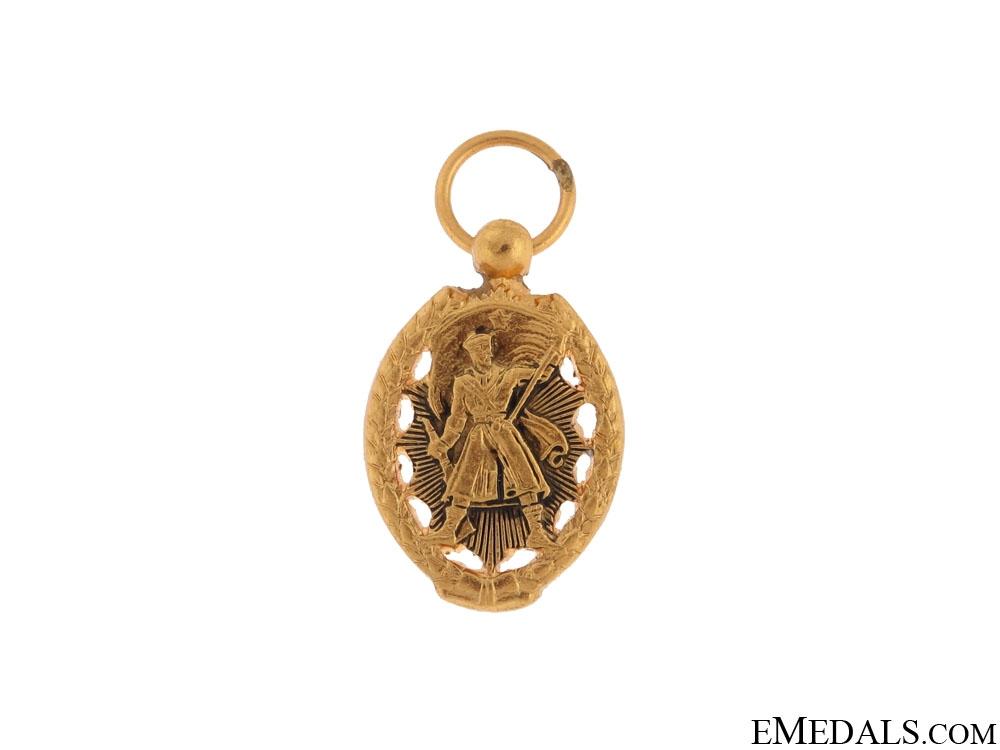 eMedals-A Miniature Order of Hero