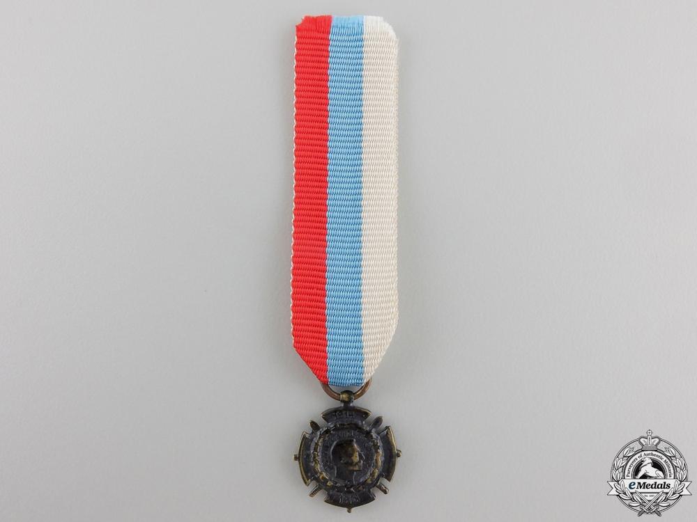 eMedals-A Miniature Serbian 1914-1918 War Medal