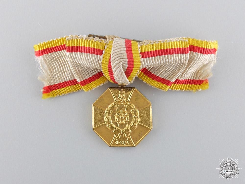 eMedals-A Miniature WWI Lippe-Detmold War Honour Medal