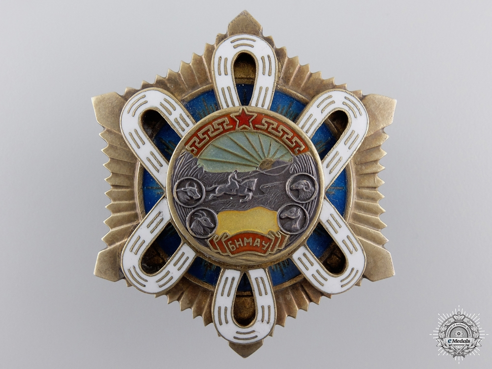 eMedals-A Mongolian Order of the Polar Star; Type II