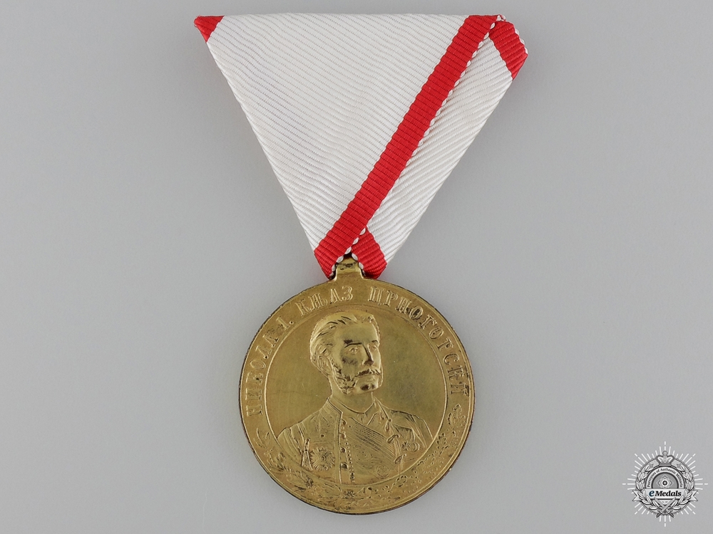 eMedals-A Montenegro War of Independence Commemorative Medal