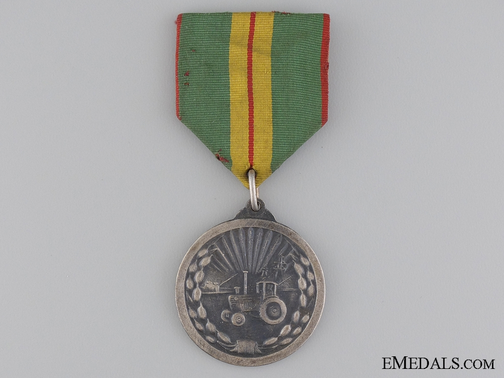 eMedals-A North Korean Agricultural Meritorious Service Medal