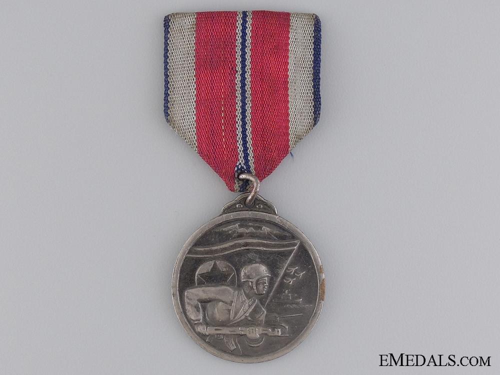 eMedals-A North Korean Military Merit Medal