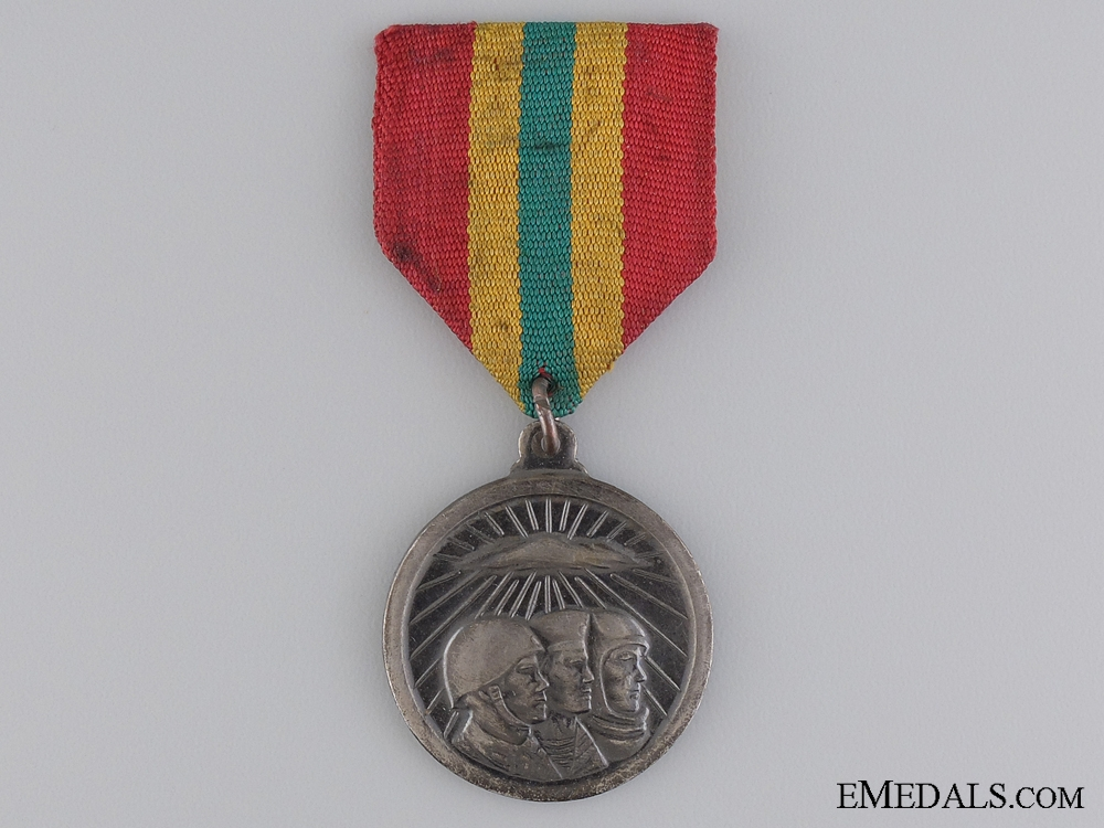 eMedals-A North Korean Medal of Military Service Honour