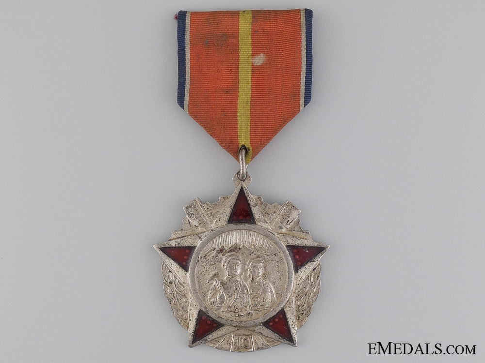 eMedals-A North Korean Military Supply Service Honour Medal