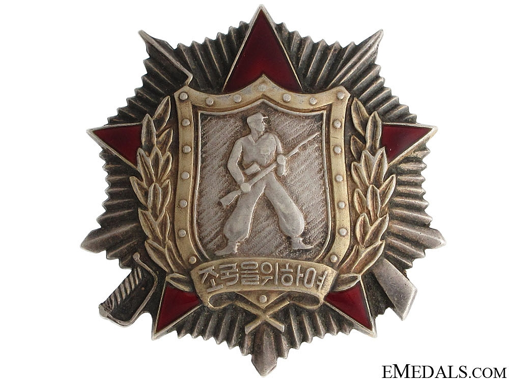 eMedals-A North Korean Order of Soldiers Glory