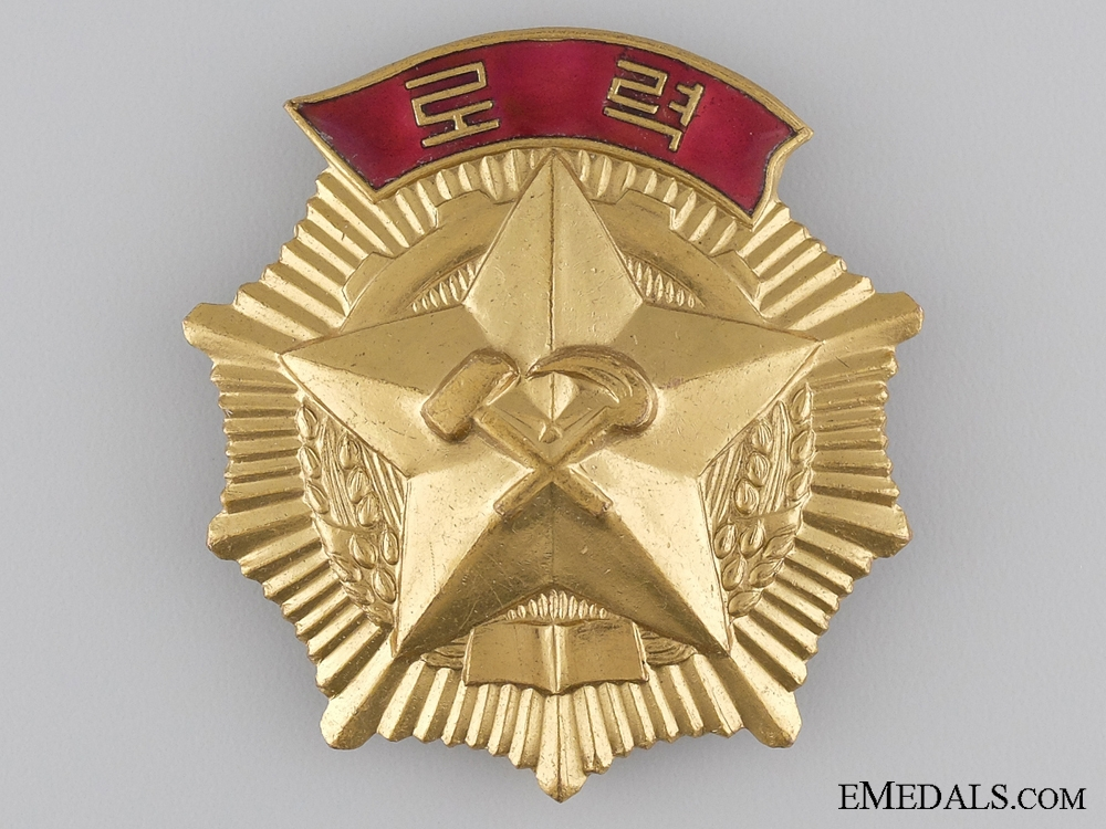 eMedals-A North Korean Order of Labour; 2nd Type