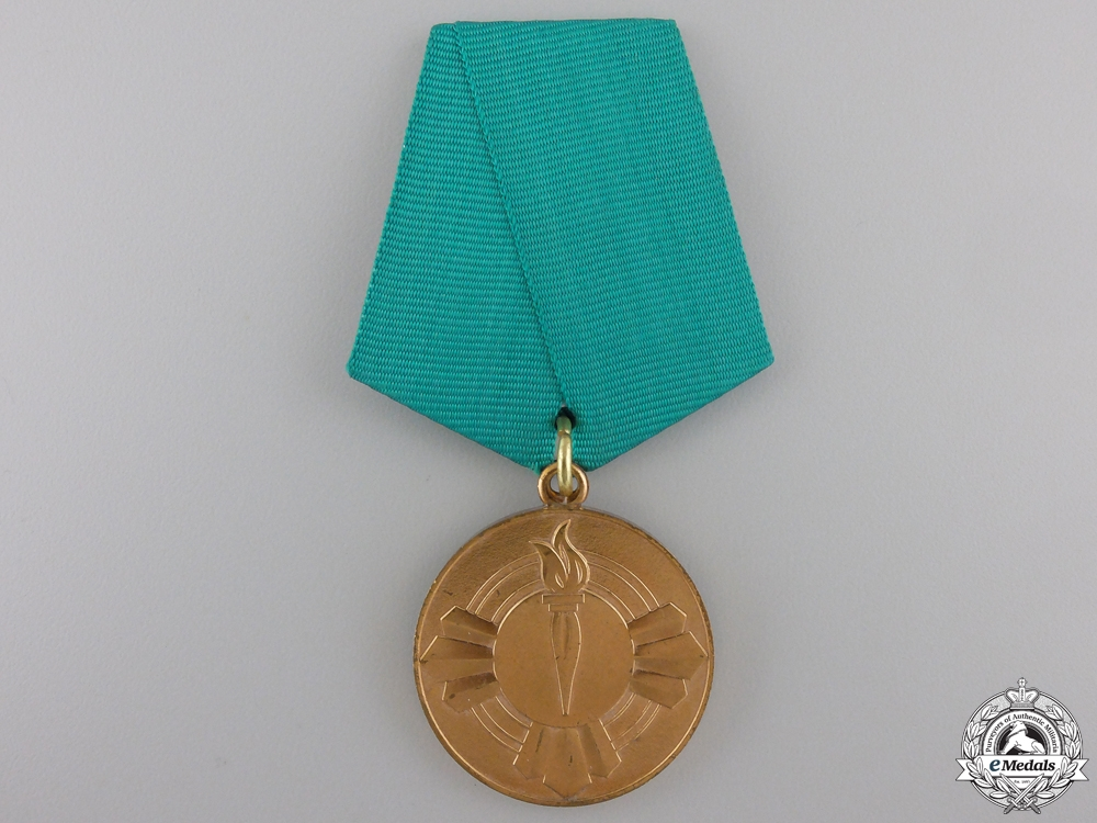 eMedals-A People's Democratic Republic of Afghanistan Saur Revolution Medal