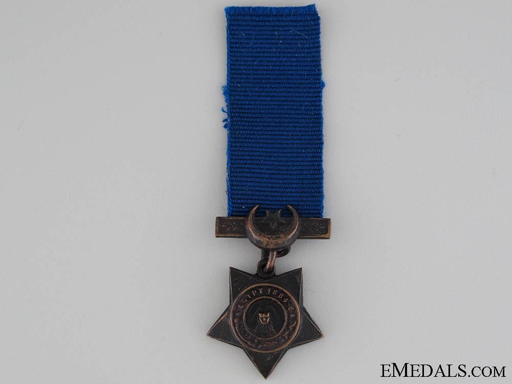 eMedals-A Period Miniature Khedive's Star