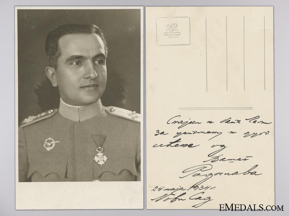 eMedals-A Period Photograph; Serbian Pilot 1934 in Novi Sad