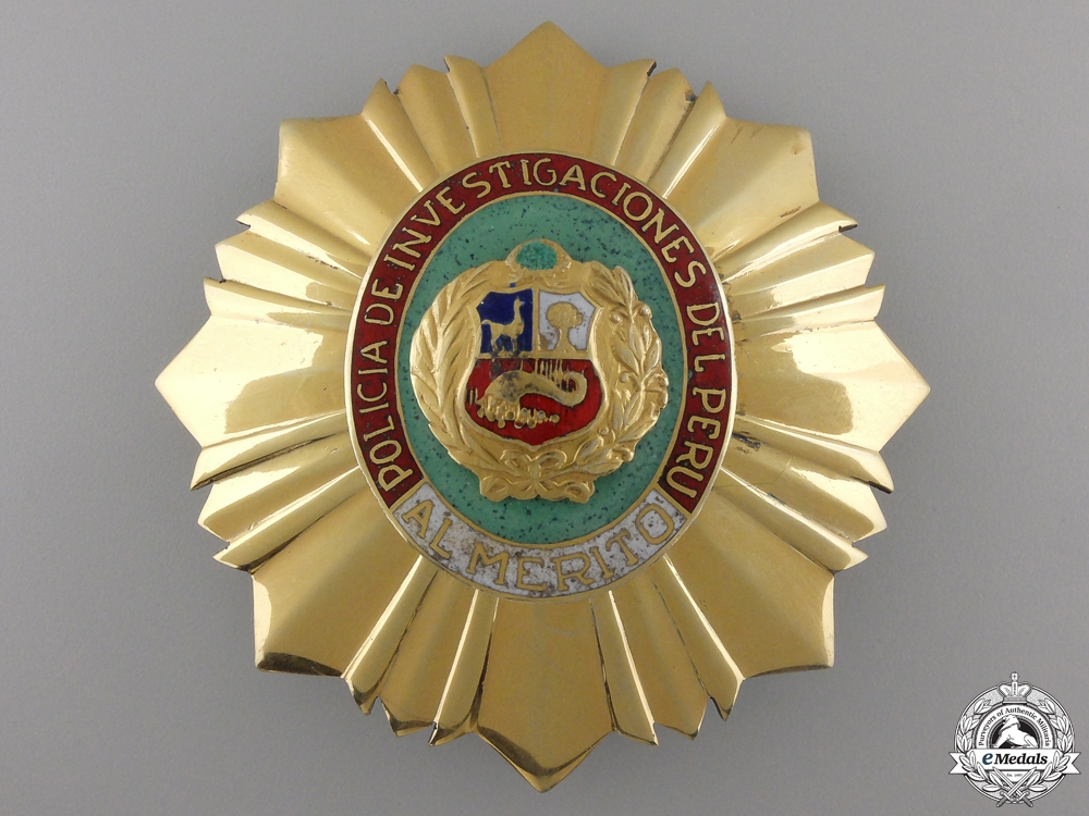 eMedals-A Peruvian Investigative Police Merit Badge