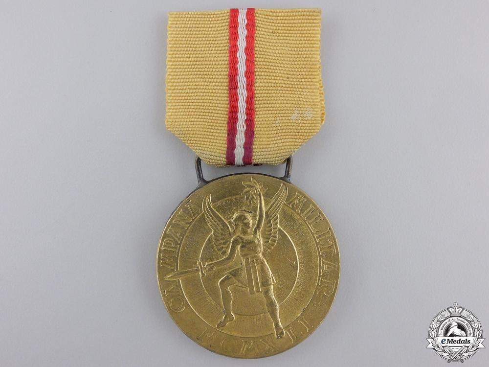 eMedals-A Peruvian War Against Ecuador Campaign Medal