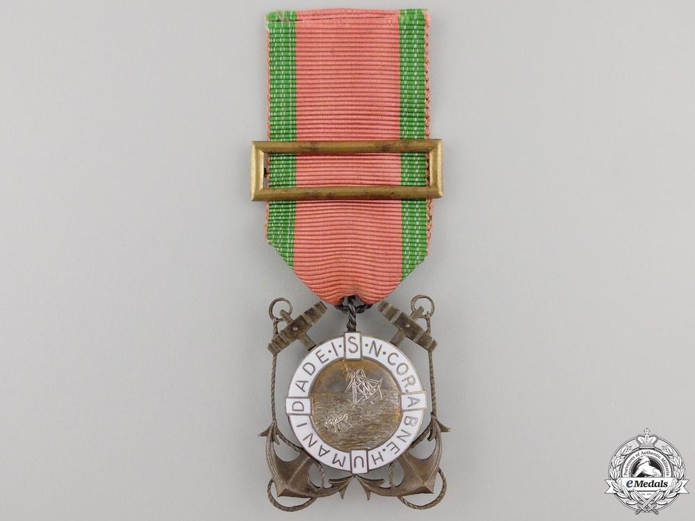 eMedals-A Portuguese Life Saving Merit Award